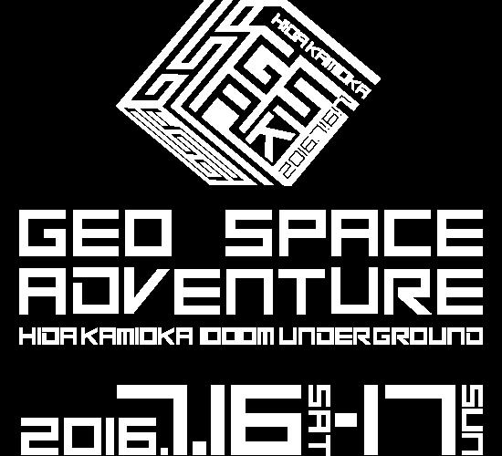 GSA2016