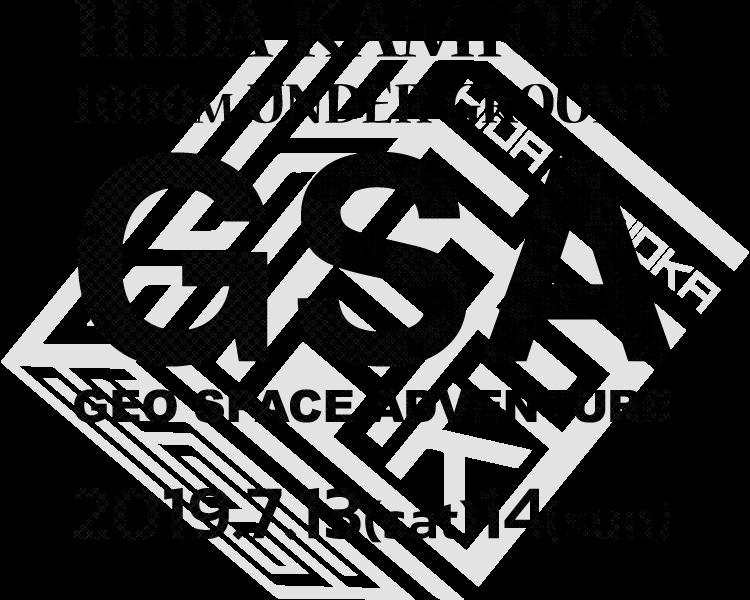 GSA-HIDA.jp